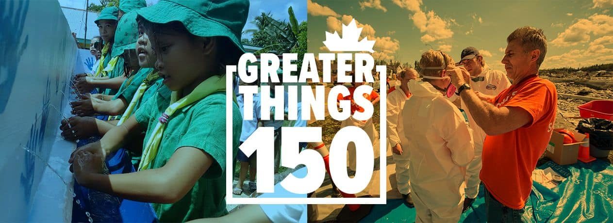 Greater Things 150